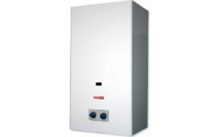 Mora-Top VEGA10E.N022 ohřívač vody průtokový plynový