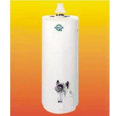 Quantum Q7  50 NRRS ohřívač vody plynový